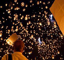 220pxyi_peng_sky_lantern_festival_2